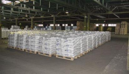 انبار سود پرک سماشیمی که در این شرکت از سود مایع تولید شده است